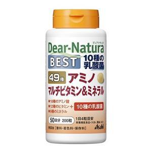 ディアナチュラ ベスト49アミノマルチビタミン&ミネラル 50日 200粒  - アサヒフード&ヘルスケア|healthy-good