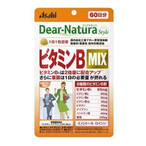 ディアナチュラスタイル ビタミンBMIX 60日分 60粒  - アサヒグループ食品 healthy-good