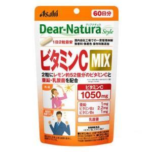 ディアナチュラスタイル ビタミンC MIX 120粒  - アサヒグループ食品|healthy-good