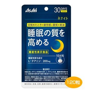 ネナイト 30日分 120粒[機能性表示食品]  - アサヒグループ食品|healthy-good