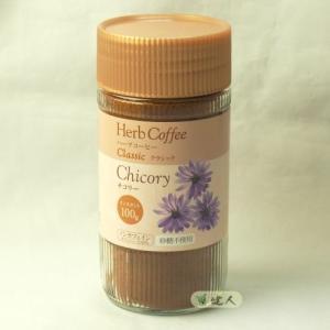 生活の木 ハーブコーヒー チコリー インスタント クラシック 100g  - 生活の木|healthy-good
