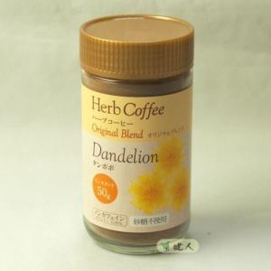 生活の木 ハーブコーヒー タンポポ インスタント オリジナルブレンド 50g  - 生活の木|healthy-good