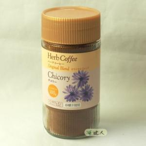 生活の木 ハーブコーヒー チコリー インスタント オリジナルブレンド 100g  - 生活の木|healthy-good