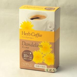 生活の木 ハーブコーヒー タンポポ ティーバック 10個入  - 生活の木|healthy-good