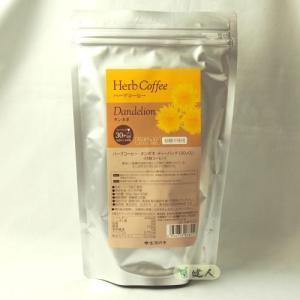 生活の木 ハーブコーヒー タンポポ ティーバック 30個入  - 生活の木|healthy-good
