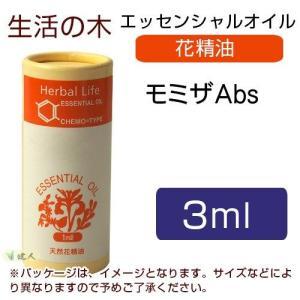 生活の木 モミザ Abs(精油25%の希釈液) 3ml  - 生活の木|healthy-good