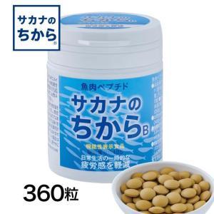 サカナのちからB ベーシック 360錠  - 鈴廣かまぼこ|healthy-good