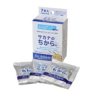 サカナのちからA for アスリート 10錠×7包  - 鈴廣かまぼこ|healthy-good