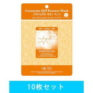 MJCARE エッセンスマスク コエンザイムQ10 10枚入  - サイネット|healthy-good