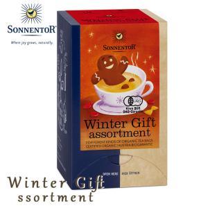 おもちゃ箱 ゾネントア Sonnentor ウインターギフト アソート ジンジャーブレッドタイム 18袋  - おもちゃ箱|healthy-good