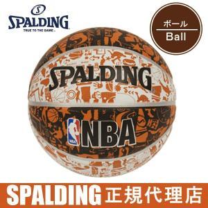 「スポルディング(SPALDING) NBA グラフィティ オレンジ 7号球 73-722Z」は、壁...