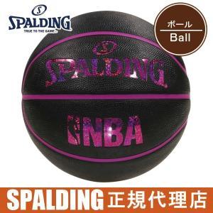 「スポルディング(SPALDING) ボール ホログラム ブラック×レッド 5号 83-795J」は...
