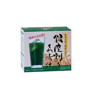 銀座割りくわ青汁 60袋  - ミナト製薬株式会社 healthy-good