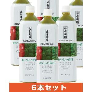健康道場 おいしい青汁 ペットボトル 900g×6本入  - サンスター|healthy-good