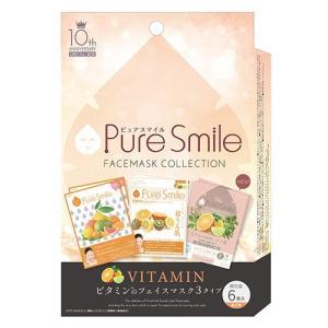 ピュアスマイル 10thアニバーサリー スペシャルボックス ビタミン  - サンスマイル|healthy-good
