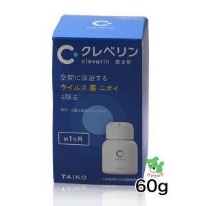 クレベリンゲル 60g  - 大幸薬品|healthy-good