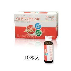 イミダペプチド240 30ml×10本入  - タムラ活性|healthy-good
