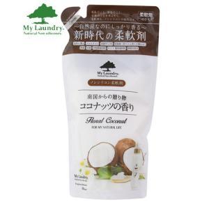 マイランドリー詰替用 ココナッツの香り 480ml  - ティーツー
