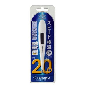 テルモ電子体温計 ET-C231 管理医療機器 ...の商品画像