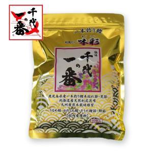 「和風だし 千代の一番 一本釣り鰹 味彩 8g×30包」は、国内産の中でも選りすぐりの原料(鰹の本枯...