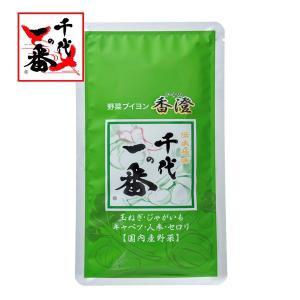 「千代の一番 野菜ブイヨン 香澄 5g×10包」は、動物性原料を一切使用せず、野菜の旨味で仕上げたブ...