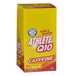 アスリート Q10 CAFFEINE 50g×6本  - 室町ケミカル|healthy-good