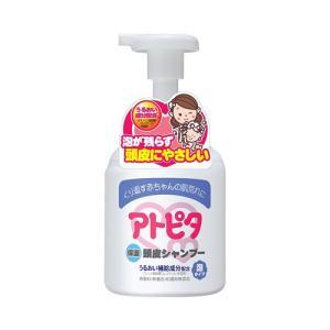 アトピタ 頭皮シャンプー 350ml  - 丹平製薬|healthy-good