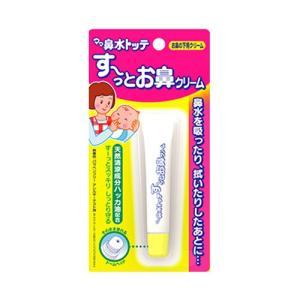 「ママ鼻水トッテ すーっとお鼻クリーム 8g」は、鼻の下に塗るだけで、すーっとスッキリ、しっかり守る...