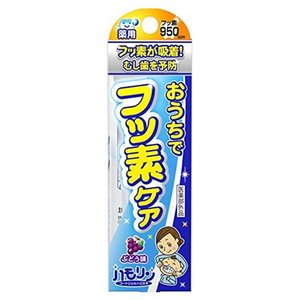ハモリン ぶどう味 30g 《医薬部外品》  - 丹平製薬|healthy-good