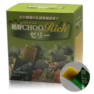 500億個の乳酸菌雑穀青汁 絶好CHOO Richゼリー 10g×90包  - テイスティフーズ|healthy-good