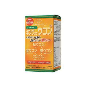 キング・オブ・ウコン4  600粒  - ウェルネスジャパン|healthy-good