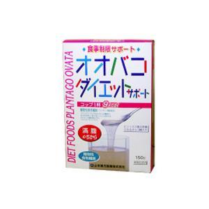 「山本漢方 オオバコダイエット 150g」は、天然の食物繊維のブランタゴオバタを主成分とした、おなか...