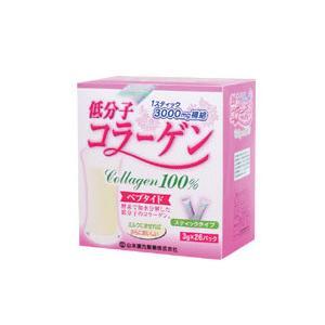 低分子コラーゲン(スティックタイプ)  3g×26パック  - 山本漢方製薬|healthy-good