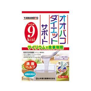「山本漢方 オオバコダイエット(分包) 5g×16包」は、天然の食物繊維のブランタゴオバタを主成分と...