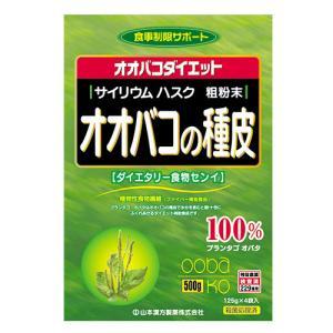 「オオバコの種皮 500g」は、オオバコの種皮が水分を含むと数十倍にふくれあがるダイエット補助食品で...