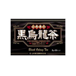 黒烏龍茶 8g×30包  - 山本漢方製薬