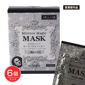Mirrors Magic (ミラーズマジック) 薬用美白マスク 1P×5枚×6個セット 医薬部外品  - YSD|healthy-good