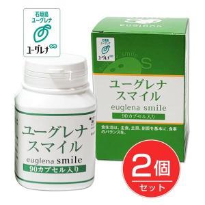 ユーグレナ スマイル 90粒×2個セット  - コーワリミテッド|healthy-good