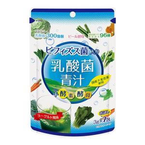 ビフィズス菌入り乳酸菌青汁 7包  - ユーワ healthy-good