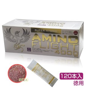 アミノフライト4000mg (AMINO FLIGHT) 5g×120本入  - ZERO BASE|healthy-good