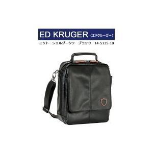 ED KRUGER(エドクルーガー) ミット ショルダータテ ブラック 14-5135-10|healthy-living