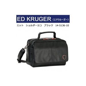 ED KRUGER(エドクルーガー) ミット ショルダーヨコ ブラック 14-5136-10|healthy-living