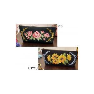 オリムパス 花刺しゅうの優しい小物 ペンケース|healthy-living