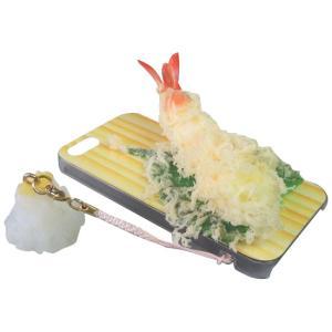 日本職人が作る  食品サンプルiPhone5ケース 天ぷら えび  ストラップ付き  IP-217|healthy-living