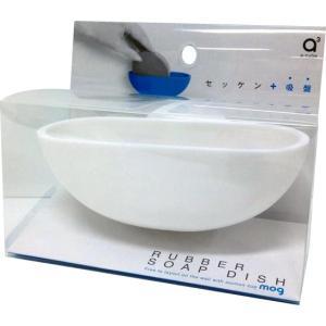 三栄水栓 SANEI mog(モグ) ラバーソープディッシュ ホワイト PW1810-W4|healthy-living