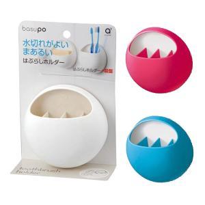 三栄水栓 SANEI basupo(バスポ) はぶらしホルダー PW6822 |healthy-living