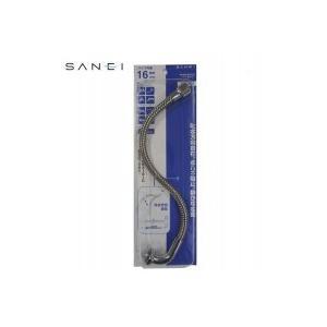 三栄水栓 SANEI ベンリー自在パイプ PA18A-76X4-16|healthy-living