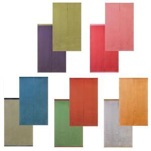 川島織物セルコン 和のれん かさねの染め色 約85×150cm EL1088|healthy-living