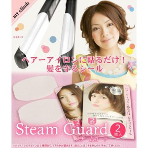 Steam Guard (スチームガード) 白 2枚入|healthy-living