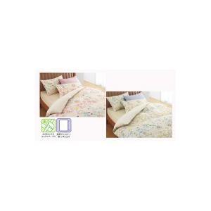 西川リビング ME51 COLORFUL LEAVES 掛けふとんカバー 150×210cm 2187-51139 healthy-living